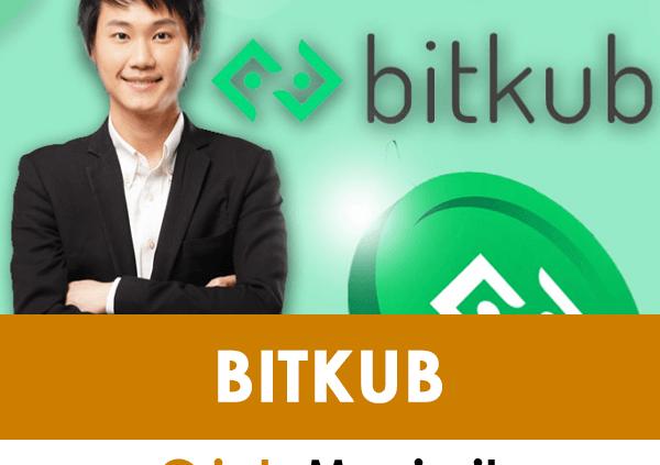 bitkub thailand review
